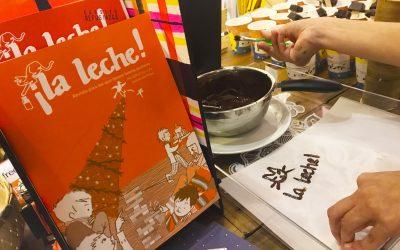 Estuvimos en la presentación de la Revista La Leche